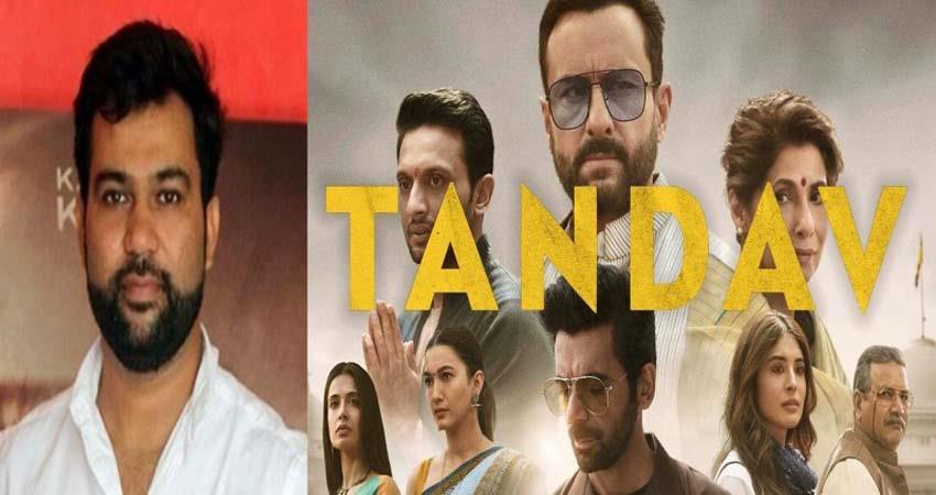 tandav director agreed to implement change in after controversies sosnnt