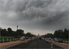 Delhi Weather Updates: दिल्ली में आज से अलगे 4 दिनों तक बारिश के आसार