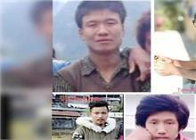 अरुणाचल प्रदेश: लापता हुए 5 युवकों को चीन ने भारत को सौंपा, रिहाई से पहले बताया 'जासूस'