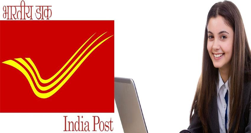 indian postal circle sarkari jobs 2020 anjsnt