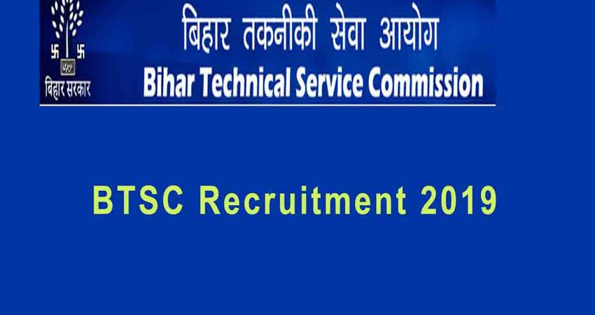 various job vacancies in btsc apply fast