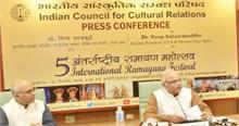 आज से शुरू होगा अंतरराष्ट्रीय रामायण महोत्सव,अमित शाह करेंगे उद्घाटन