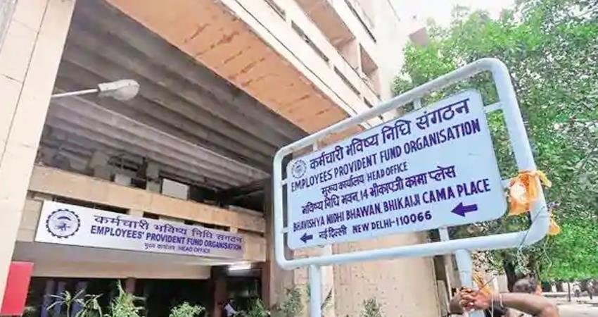 EPFO secures and tightens PF accounts 4.5 crore accounts to be secured PRSHNT
