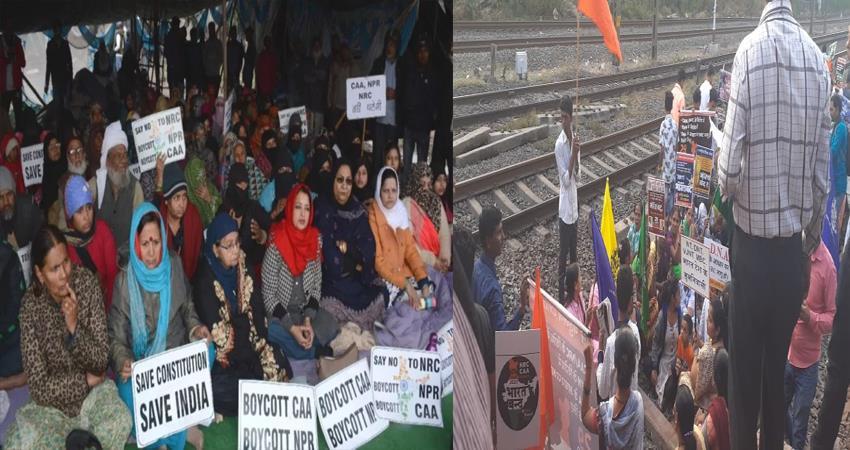 caa protest bharat bandh bahujan kranti morcha jan adhikar party