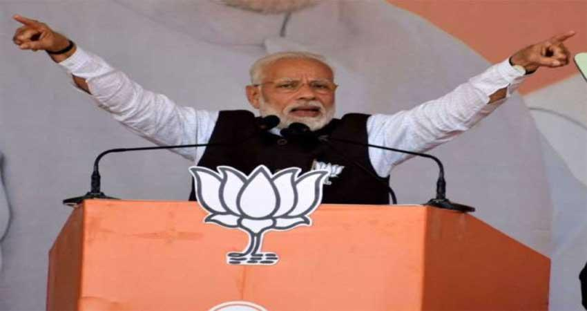pm narendra modi said congress trying to spoil the atmosphere of the country