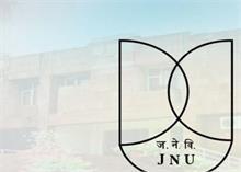 JNU में सेमेस्टर रजिस्ट्रेशन का आखिरी दिन, कल से देना होगा फाइन