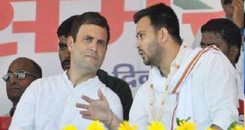 bihar election 2020 suspense in congress over rjds plans only 21 seats decided prshnt