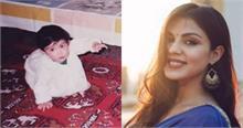 रिया चक्रवर्ती ने शेयर की बचपन की तस्वीर, कहा- 'कौन जानता था मैं...'