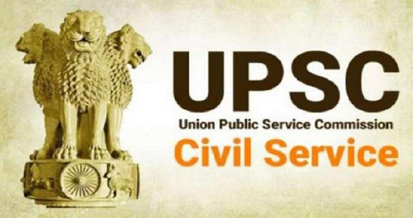 upsccandidates of last attempt will get one more chance kmbsnt