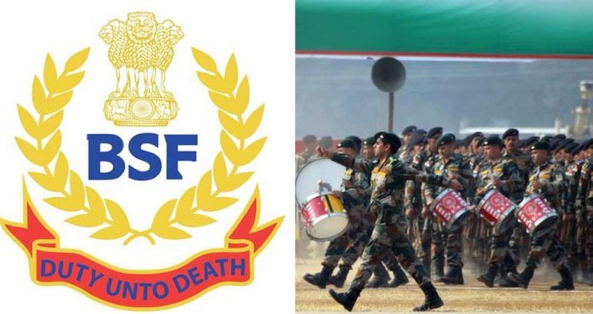border-security-force-celebrates-foundation-day