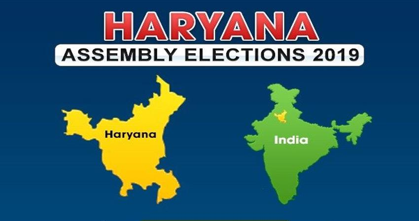 haryana election 2019 voting for the assembly polls in haryana