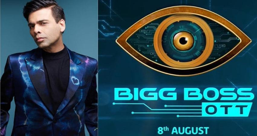 first photo from biggboss ott house is out sosnnt