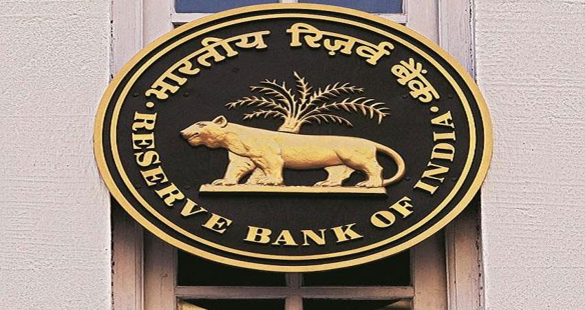 know your rights about banking lokpal directly complaint rbi for your