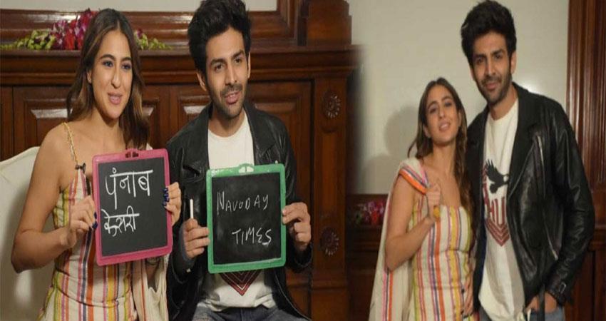 exclusive interview with sara ali khan and kartik aaryan love aaj kal