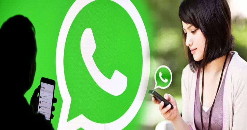 how to hide show online whatsapp anjsnt