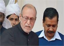'LG की शक्तियां बढ़ाकर पिछले दरवाजे से दिल्ली की जनता पर राज करना चाहती है मोदी सरकार'