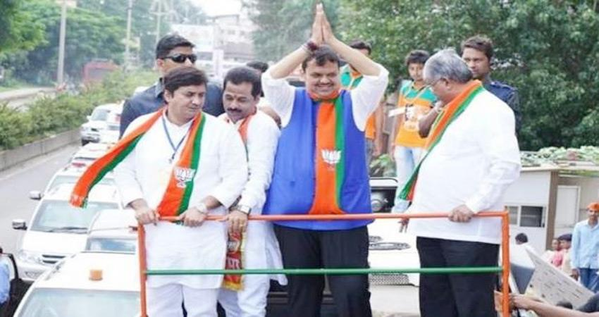 maharashtra assembly elections bjp released fourth and final list