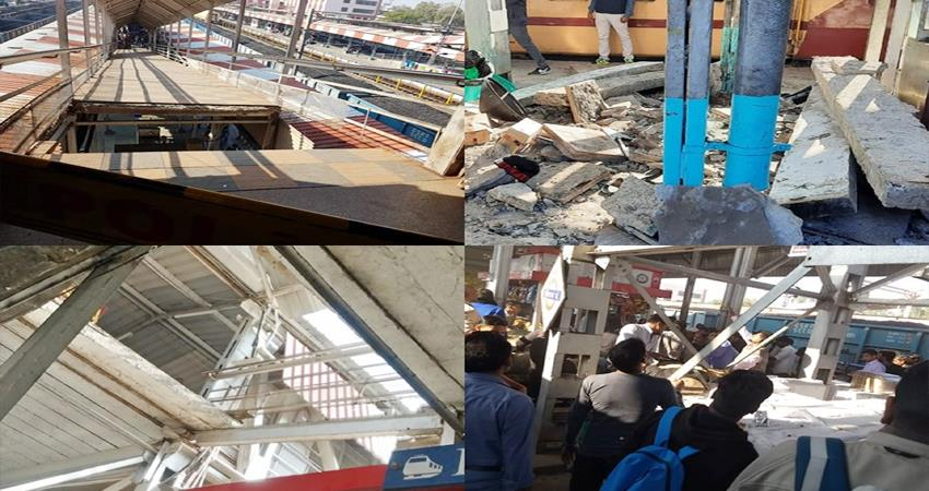 footover bridge at bhopal railway station collapsed passenger injured