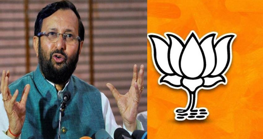 central-committee-dissatisfied-with-bjp-state-media-team
