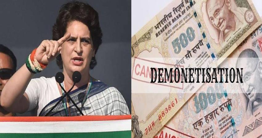 demonetisation three years 500 and 1000 currency congress priyanka gandhi economy