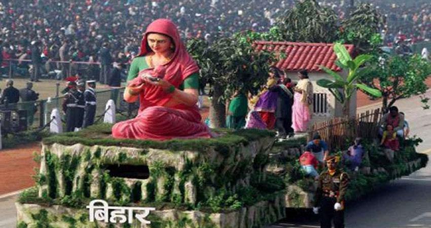 Image result for बिहार झांकी