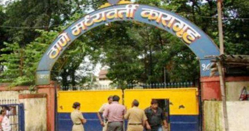 maharashtra four constables of thane central jail found corona infected sent to hospital prshnt