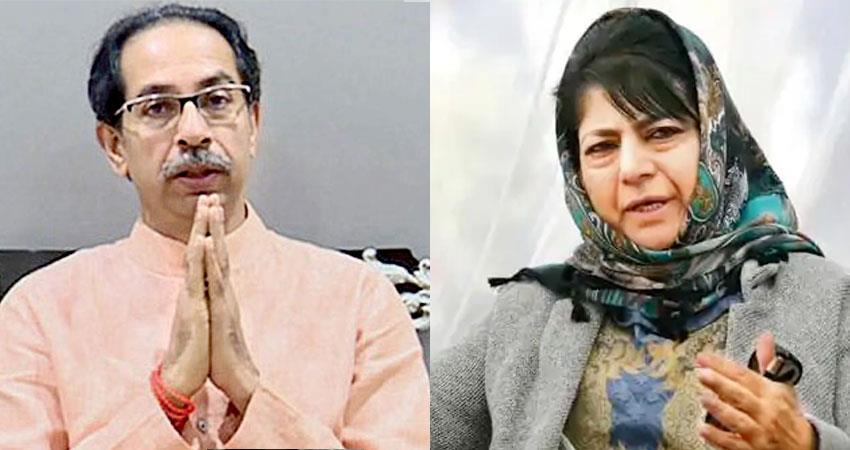 political leaders statements aljwnt