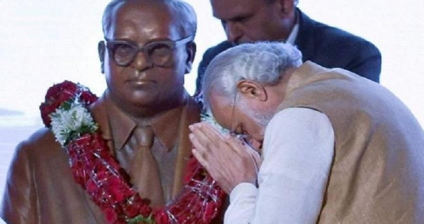 129th birth anniversary dr bhimrao ambedkarjayanti pm narendra modi tweet pragnt