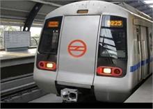 किसान रैली के चलते NCR की आधा दर्जन मेट्रो लाइन बंद, यात्रियों को हुई बहुत परेशानी