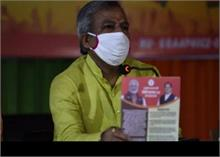 दिल्ली में BJP की वर्चुअल रैली की तैयारियां शुरू, आज 15 लाख लोगों तक पहुंचने का लक्ष्य