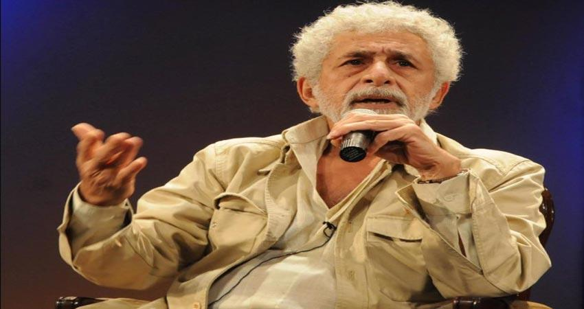new letter slams sedition case against celebrities naseeruddin shah and historian romila