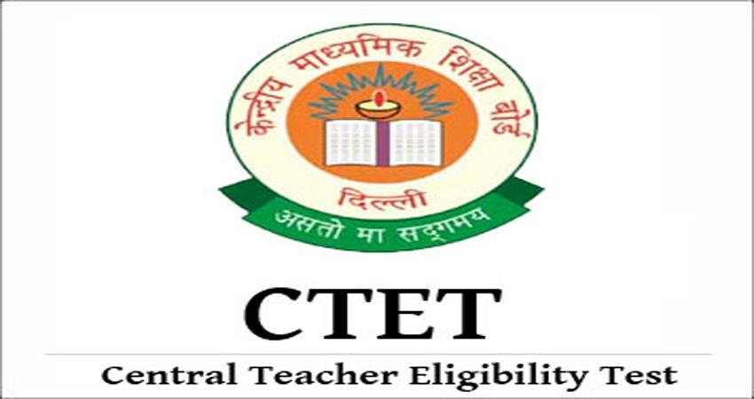 ctet 2020 today 9 march last day of registration