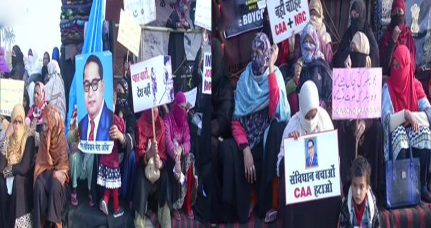caa and nrc protest women protest in lucknow ghantaghar