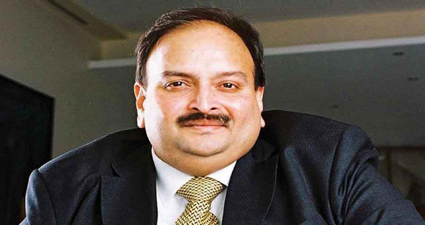 pnb-scam-main-culprit-mehul-choksi-surrender-his-india-passpost-in-antigua