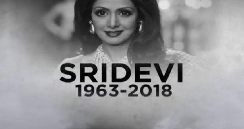 actress-sridevi-death-anniversary