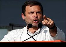 राहुल गांधी ने मोदी सरकार पर साधा निशाना, कहा - 3.64 करोड़ युवाओं ने खोया रोजगार