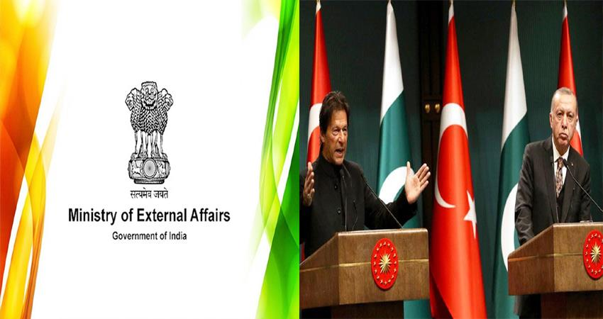 india stand on kashmir issue, said turkish presiden do not interfere