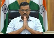 Navratri: सीएम केजरीवाल ने दिल्लीवासियों को दी नवरात्री की शुभकामनाएं और की ये अपील