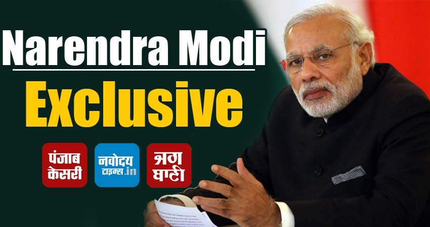 interview-1-not-of-family-first-government-of-india-wants-people-narendra-modi