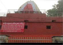चांदनी चौक में हनुमान मंदिर को गिराने के मामले HC का हस्तक्षेप से इनकार, कही ये बात