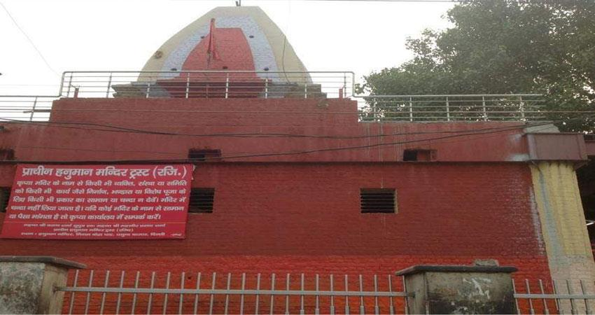 hc-denies-intervention-in-demolishing-hanuman-temple-in-chandni-chowk-djsgnt