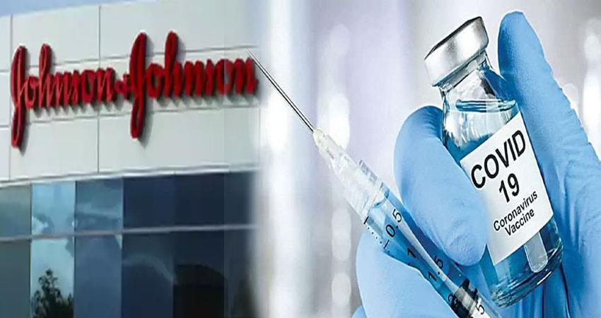 us: fda approved johnson & johnson vaccine single dose is enough anjsnt