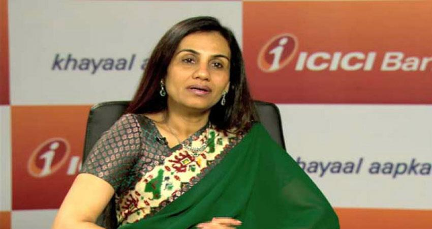 icici-bank-suppots-chanda-kochhar-over-the-allegations-of-3250-crore-loan