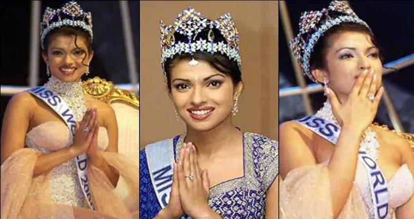 priyanka chopra big disclose her dress in miss world 2020 anjsnt