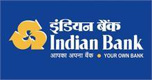 इंडियन बैंक ने निकाली 417 पदों पर वैकेंसी, ग्रेजुएशन पास करें आवेदन