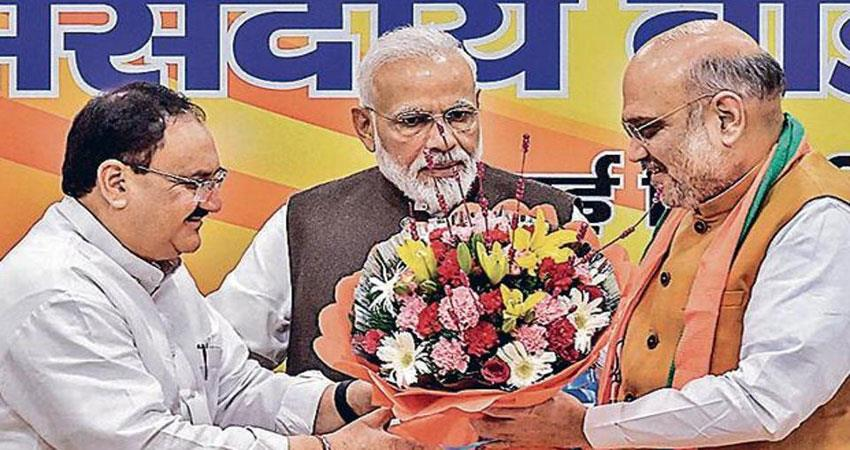 jp nadda became bjp president