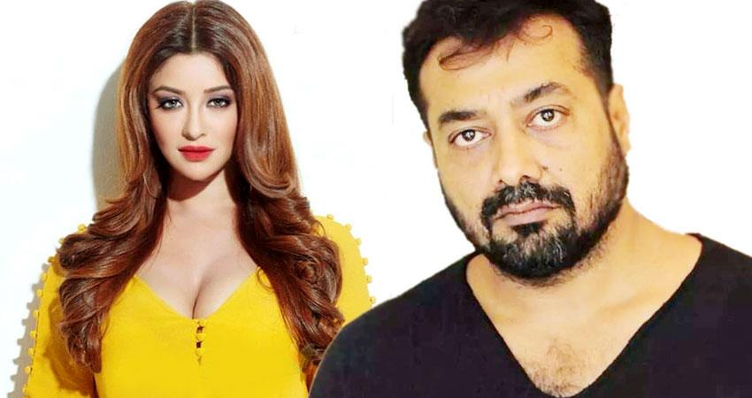 payal ghosh to file complaint against anurag kashyap today aljwnt