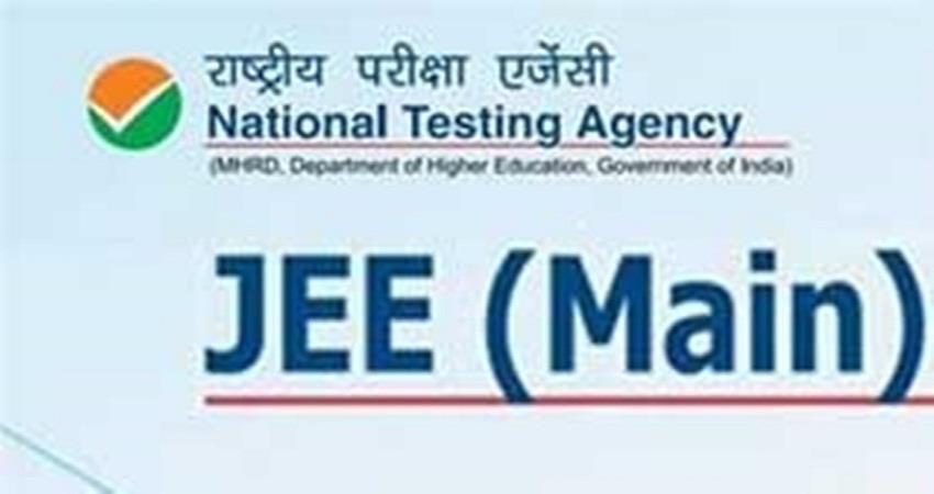 jee-main-result-2020-jee-main-result-24-students-get-100-percentile-sohsnt