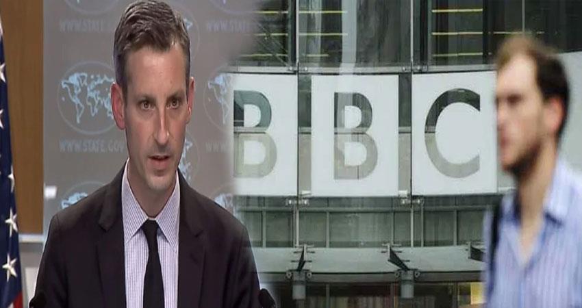 china takes big decision regarding bbc big decision by banning broadcasting pragnt