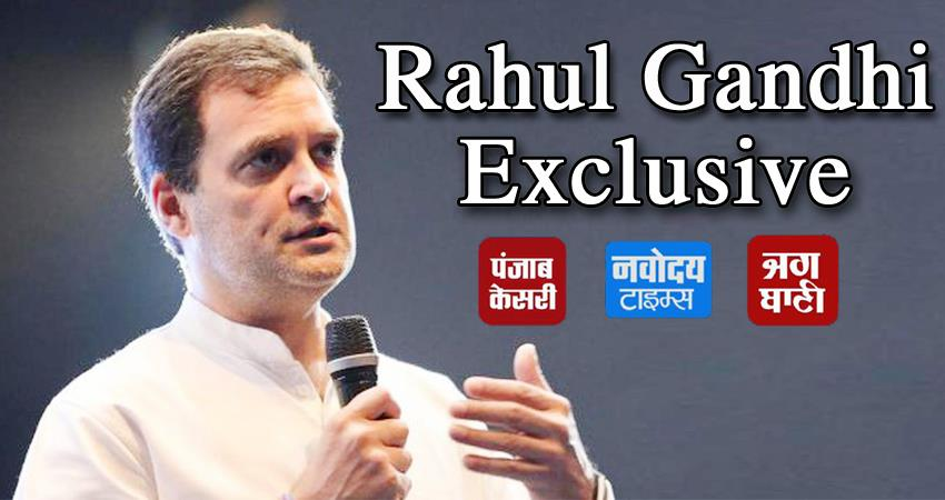 interview-2-whatever-attack-that-bjp-puts-on-me-i-will-just-return-the-love-rahul-gandhi
